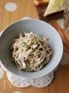 鶏むね肉とゴボウのマヨマスタードサラダ