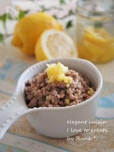 塩レモンそぼろ肉