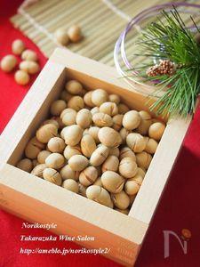 オーブンで作る節分豆