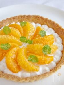 糖質控えめ!ヘルシーな柑橘タルト