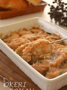 旨みベーコンオイルで牡蠣のオイル焼き