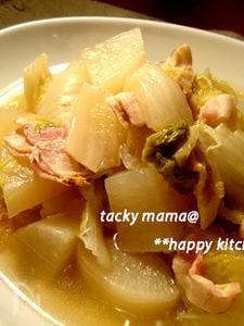 優しい旨味たっぷり♪大根と白菜のベーコン煮