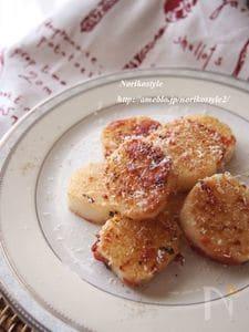 焼き長芋の梅和え パルミジャーノかけ