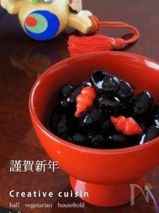ブランデー黒豆
