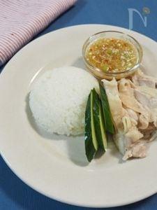 【炊飯器で】カオマンガイ