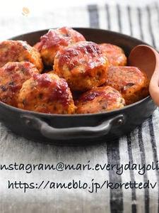 うそ?美味し♡しっとり鶏ひき肉とマッシュルームのミートボール