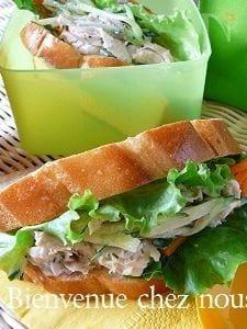 チキンのバジル風味サンド