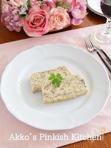 大人の食卓♡鶏肉と茸のテリーヌ フランス料理で作り置き