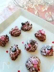 余った卵白でバレンタインクッキー