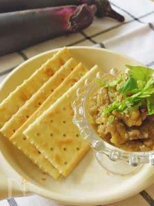 【夏の養生常備菜】焼きなすのクミンマリネ