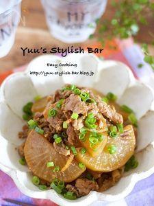 ジュワ〜っと味しみ抜群♡『豚コマと大根の肉じゃが風煮』