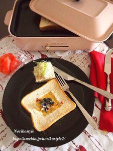【ホットプレート使用】オープンオムレツ&サラダトースト