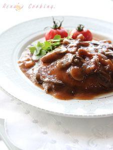 ふわっと豆腐ハンバーグ~デミグラ風マッシュルームソース~