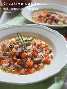 パルミジャーノ・レッジャーノ野菜たっぷり大麦スープ