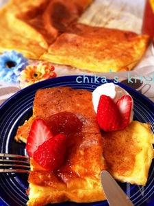 フィンランドの伝統料理!四角いパンケーキ♪パンヌカック♡