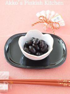 黒豆 甘くないおせち料理(作り置き)