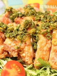 サクサクジュワ~油淋鶏