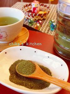 緑茶葉で♪自家製緑茶粉と緑茶塩と緑茶シュガー♡