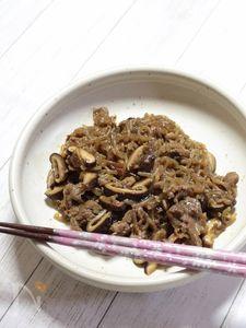 牛肉の炒め煮