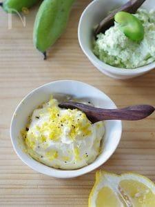 レモン&黒胡椒クリームチーズとツブツブそら豆クリームチーズ