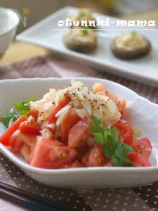 トマトのマスタードマリネサラダ
