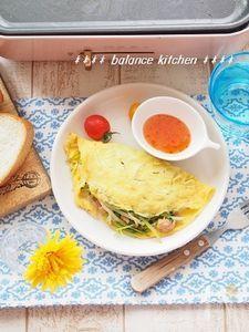 野菜たっぷり。ベトナム風オムレツ
