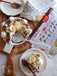 グルテンフリーのチョコバナナスコップケーキ。