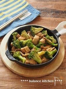 【下茹で不要】ブロッコリーと鶏胸肉のガーリック炒め