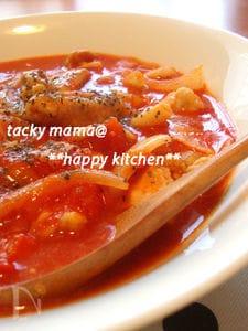 煮込まず簡単♪柔らかむね肉のチーズトマトシチュー