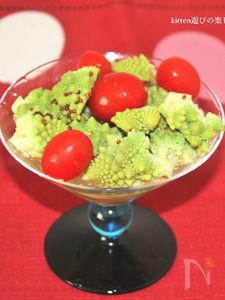 ロマネスコとプチトマトのピクルス