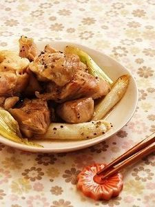 鶏とねぎの塩炒め