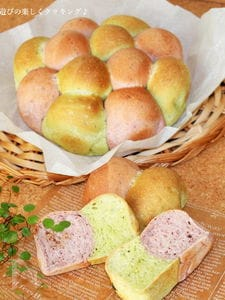 小松菜と紫芋のちぎりパン