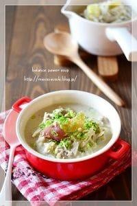 切り干し大根の食べるごま味噌豆乳スープ