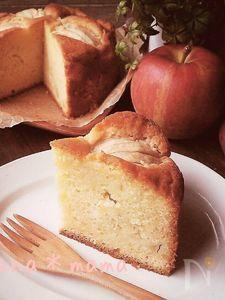 ジューシー♪スイートポテトアップルケーキ♪