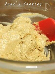 コーヒー風味のバタークリーム