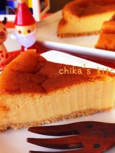 自家製クリチで♪ベイクドスフレな濃厚チーズケーキ♡