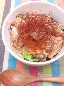 ちょっとおしゃれな豚の生姜焼き丼