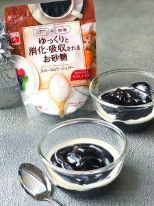 適糖生活*コーヒー葛餅*