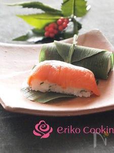 サーモンの笹の葉寿司