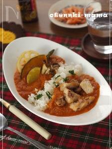 ブリと秋野菜のカレー