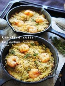 パルミジャーノ&白味噌&アボガドの魚介クリームグラタン