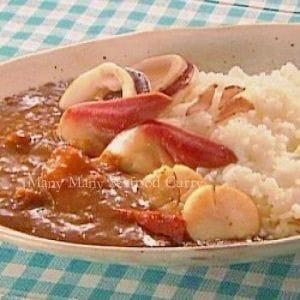 番組公式レシピ認定♪魚介たっぷりカレー