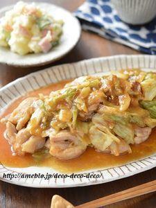 鶏肉とキャベツのちょっとピリ辛味噌炒め