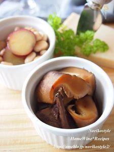 干し椎茸のバルサミコ酢煮
