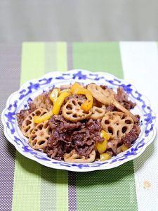 牛肉と蓮根の甘辛炒め