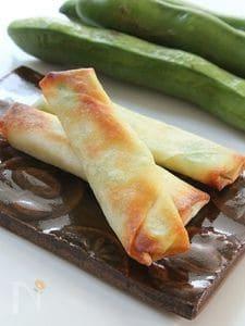 オーブントースターで簡単&ヘルシー☆空豆とチーズの春巻き