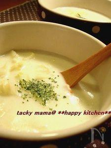 キャベツとベーコンのチーズクリームスープ