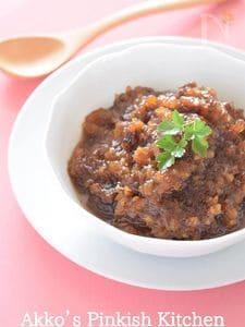 チャツネの作り方 カレーのお供やカナッペに♪ 作り置きレシピ