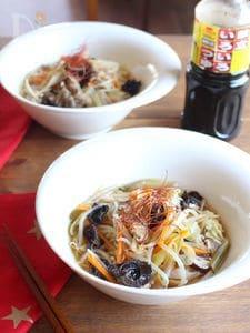 和風サンラータン麺