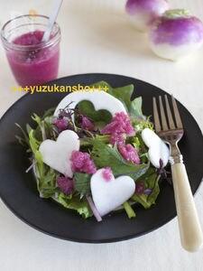 紫玉ねぎドレッシング 〜ドレッシングからも野菜をとる!